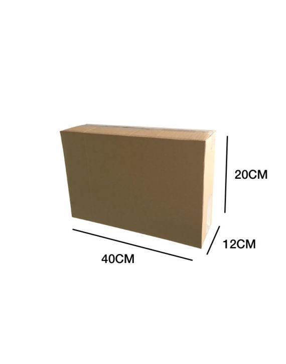 Caja Cartón SIMPLE 40x12x20