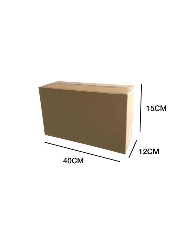 Caja Cartón SIMPLE 40x12x15