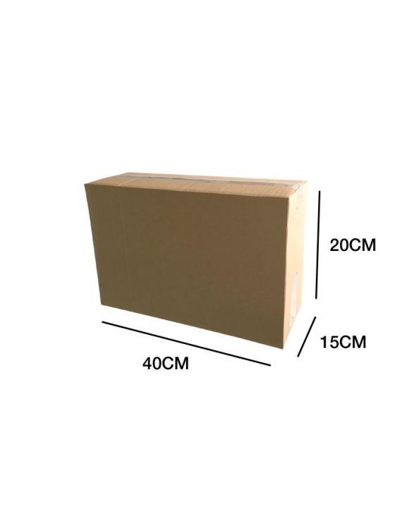 Caja Cartón SIMPLE 40x15x20