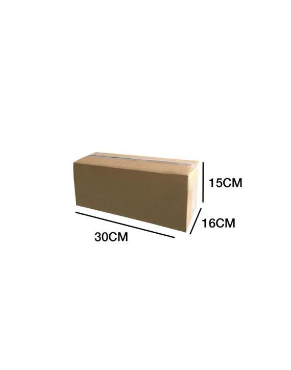 Caja Cartón SIMPLE  30x16x15