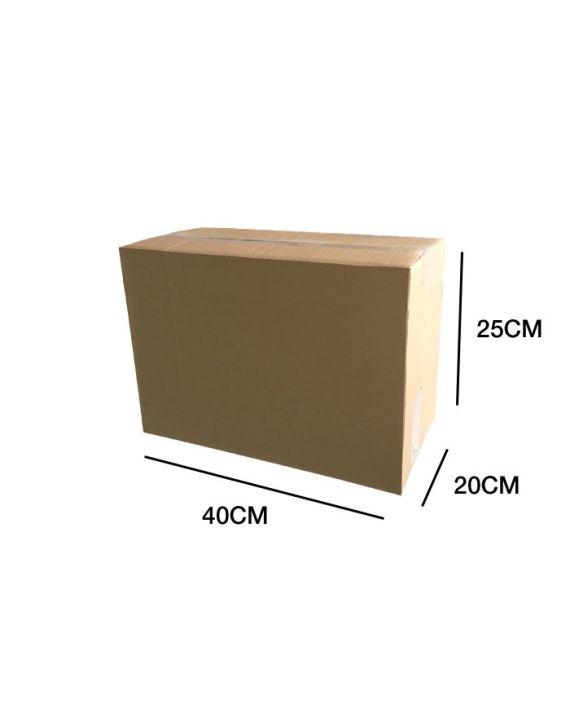 Caja Cartón SIMPLE  40x20x25