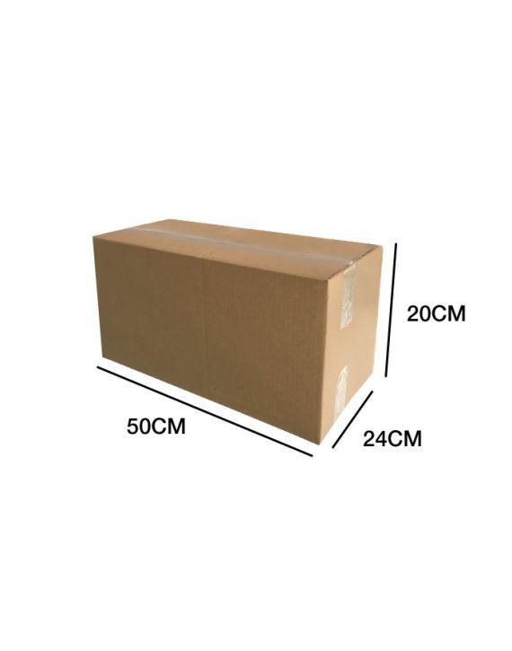 Caja Cartón SIMPLE  50x24x20